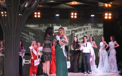 Мис Пловдив 2017