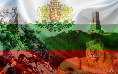 Най-българският празник 3-ти Март