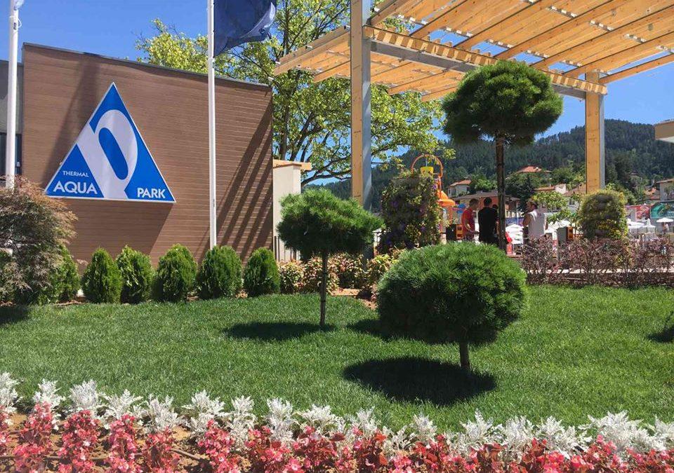 Безплатен вход за Термален аквапарк Персенк