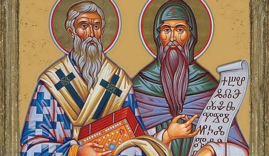 Един от най-светлите български национални празници